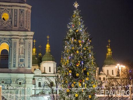 Україна вперше відзначає Різдво загригоріанським календарем якдержавне свято