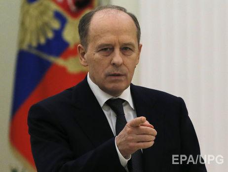 Руководителя ФСБ в Российской Федерации раскритиковали заоправдание сталинского террора