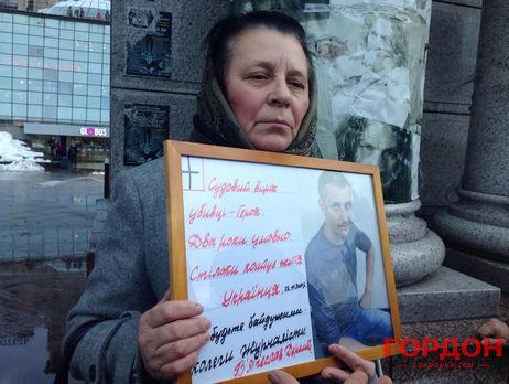 В акции на Майдане Незалежности в Киеве с требованием справедливого приговора для Крысина приняли участие более 100 человек