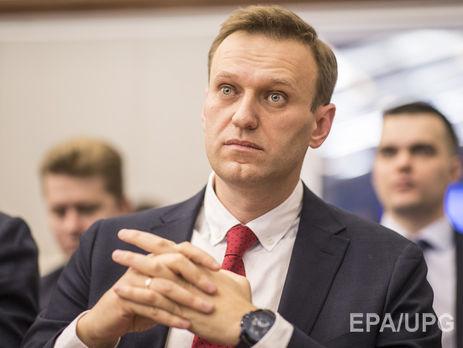 Російському опозиціонеру Навальному відмовили уреєстрації кандидатом упрезиденти