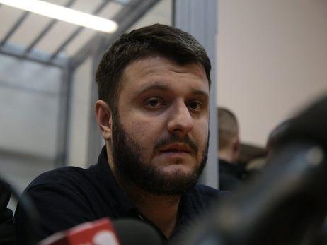 Сыну Авакова разрешили неносить электронный браслет
