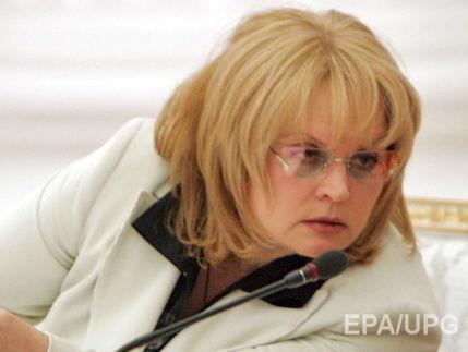 ЦИК непригласит наблюдателей от Украинского государства навыборы президента РФ