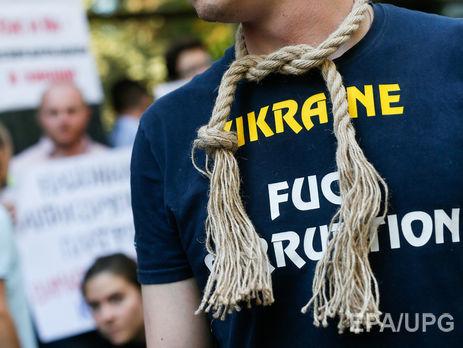 В Украине готовится создание нового антикоррупционного органа