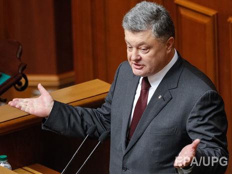 Transparency International вказала нанедоліки закону про антикорупційний суд Порошенка