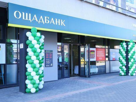 НАБУ изымает документы вСбербанке поделу оконфискации денежных средств Януковича