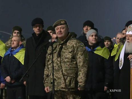 Порошенко: Украина своих не бросает. И этим мы отличаемся от оккупанта