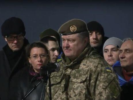 Порошенко пообещал создать музей оккупации в подвалах Донецка и Луганска, в которых содержались заложники