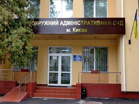 Суд поддержал Матиоса взасекречивании деклараций военных прокуроров