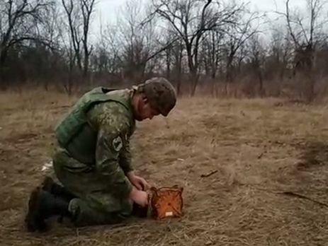 Взрывотехники взорвали гранатомет