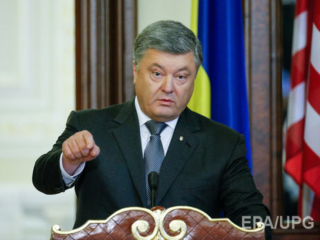 Порошенко подписал законодательный проект  омедреформе вУкраинском государстве