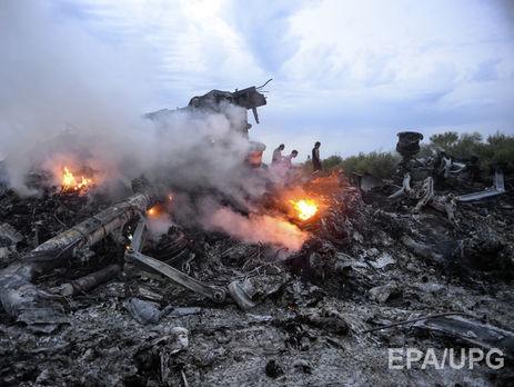 СБУ: Україна непередала бойовикам свідка усправі про збитий MH17