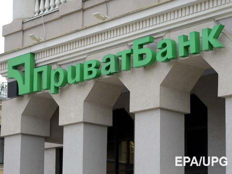 Счета «ПриватБанка» арестовали поиску Суркисов