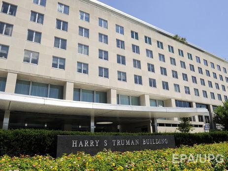 Власти США официально поддержали протестующих вИране