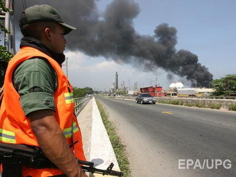 Взрыв прогремел накрупном НПЗ вВенесуэле