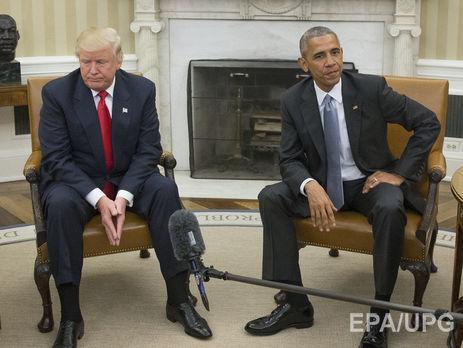 Трамп считает что окружение Обамы очень плохо к нему относится