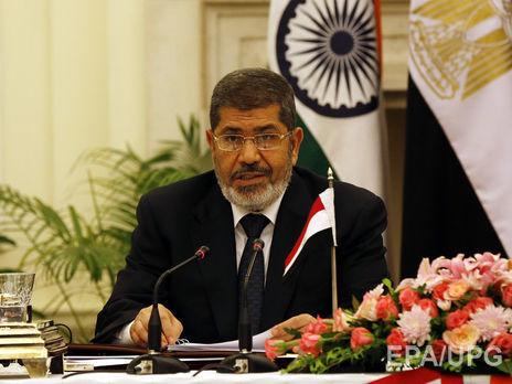 Суд приговорил Мурси ктрем годам тюрьмы заоскорбление судей