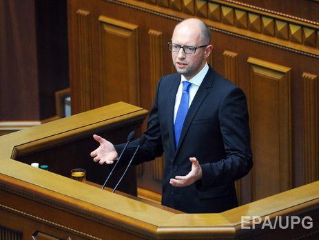 Бывший премьер-министр Украины Яценюк реализовал долю втелеканале «Эспресо»