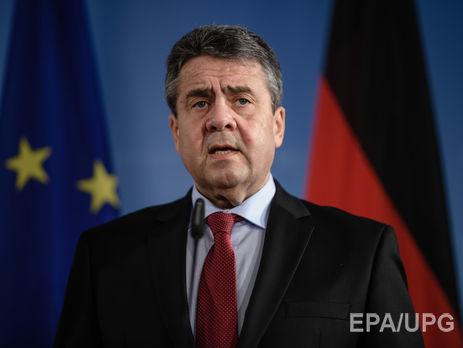 МИД Германии призвал РФ иСША наладить отношения