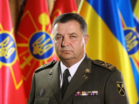 Министр обороны о2017-м: мынесделали ниодного шага назад