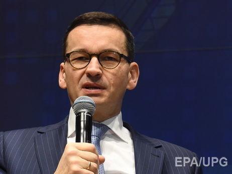 Позиция Польши поприему мигрантов врамках квотЕС остается постоянной