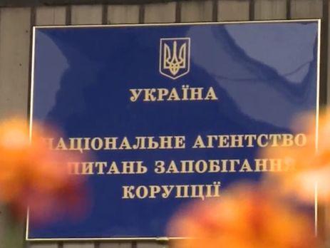 ВУкраїні розпочався новий етап подання електронних декларацій