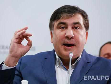 Саакашвили встретил Новый год впалаточном лагере уВерховной рады