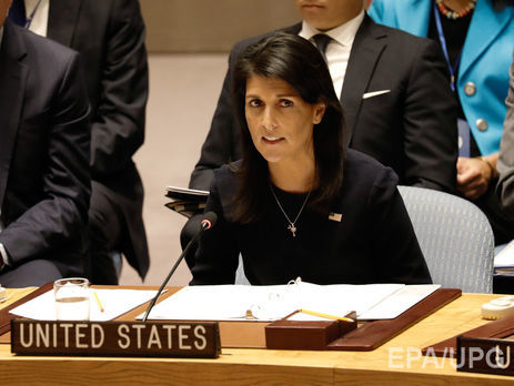 США созвали экстренное совещание Совета безопасности ООН из-за Майдана вИране