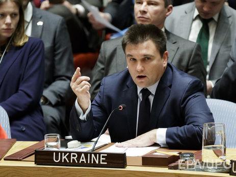 Климкин пригрозил заграничным организациям ответственностью задеятельность вКрыму