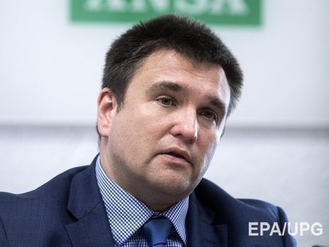 Геращенко уточнила количество проживающих натерритории Польши жителей Украины