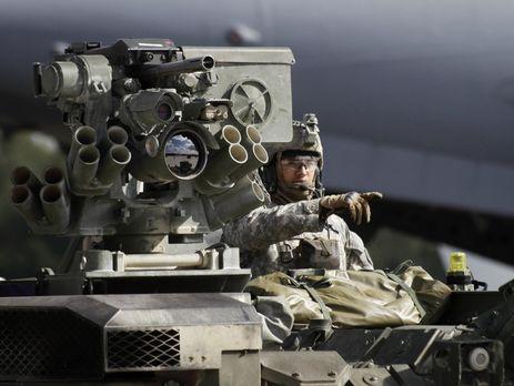 СМИ узнали, где Украина будет хранить смертоносное оружие США