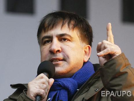 Саакашвілі прокоментував судовий «вирок» уГрузії відносно нього
