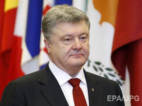 Президент Порошенко задекларировал прибыль в1 млн грн