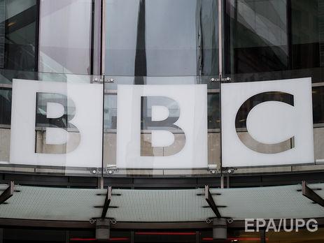 В BBC заверили что в корпорации нет системной дискриминации в оплате для женщин