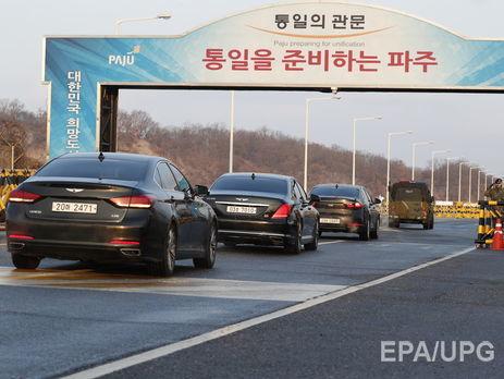 Південна Корея таКНДР розпочали перші задва роки офіційні переговори