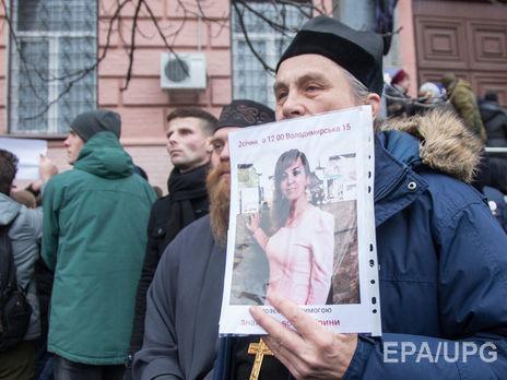 Подозреваемый сознался вубийстве правозащитницы Ноздровской— Антон Геращенко