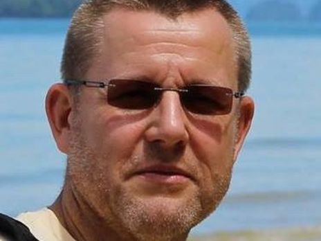 «ПриватБанк» возглавит чешский банкир— «Українські новини»