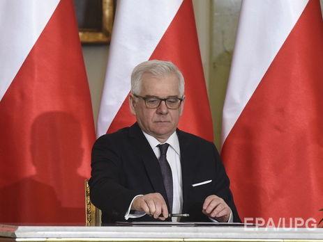 Новий глава МЗС Польщі провів телефонні переговори зКлімкіним