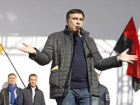 Саакашвили проведёт митинг заимпичмент Порошенко 21января