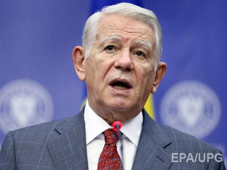 Румыния окажет финансовую поддержку румынской общине вгосударстве Украина