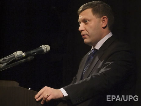 Захарченко назвав дату виборів ватажка ДНР
