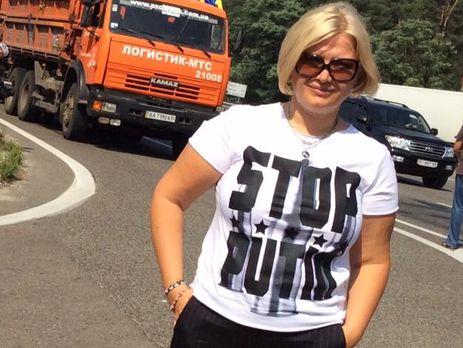 Вернем корабли вместе сКрымом. Геращенко ответила Путину