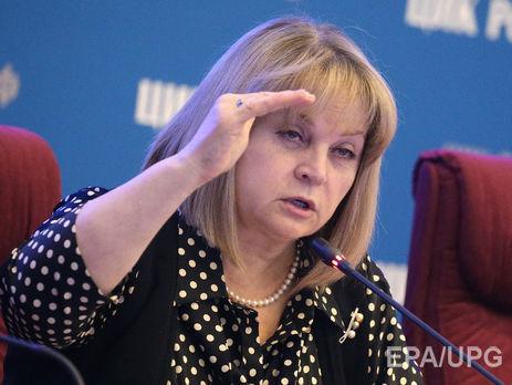 Навыборах Российского Президента  может быть использован удлиненный бюллетень