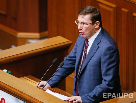 Свое участие в дискуссии с НАБУ Луценко назвал ошибкой