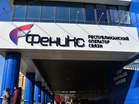 Наокупованому Донбасі стався великий збій уроботі мобільного зв'язку