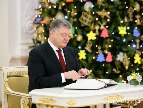 Порошенко підписав Указ про захист прав дітей-сиріт та дітей, позбавлених батьківського піклування