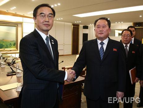 КНДР і Південна Корея проведуть чергові переговори 15 січня