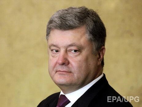 """Порошенко отметил, что права на фильм """"Сторожевая застава"""" купило 27 стран"""