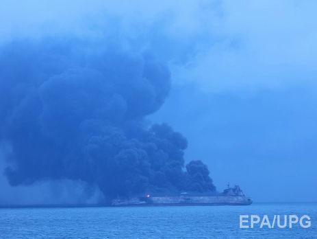 Вся команда иранского танкера Sanchi погибла после столкновения с сухогрузом