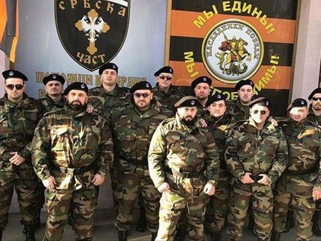 Россия помогла создать военизированный отряд наемников для помощи лидеру сербских сепаратистов в Боснии