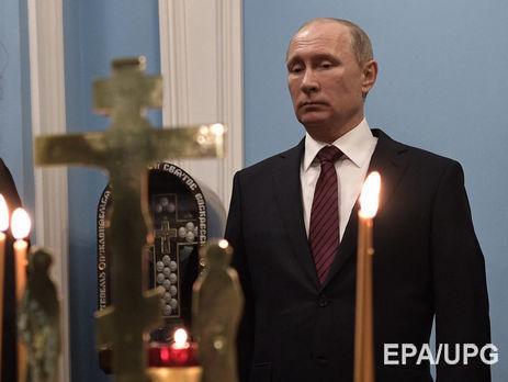 Путин: коммунистическая идеология сходна нахристианство